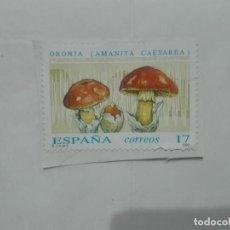 Sellos: SELLO ORONJA (AMANITA CAESAREA) 17 1993 CORREOS ESPAÑA. Lote 212662637