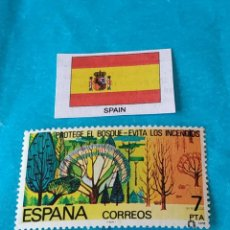 Sellos: ESPAÑA NATURALEZA A. Lote 213113122
