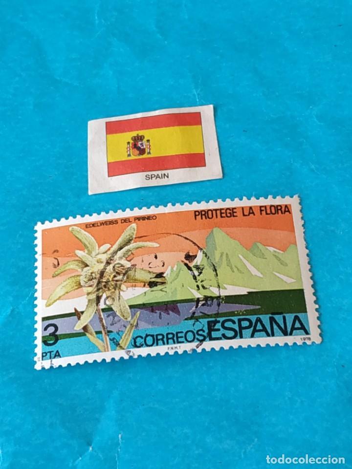 ESPAÑA NATURALEZA B (Sellos - Temáticas - Naturaleza)