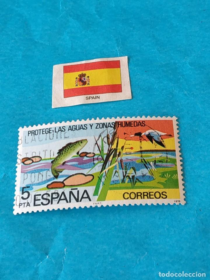 ESPAÑA NATURALEZA C (Sellos - Temáticas - Naturaleza)