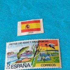 Sellos: ESPAÑA NATURALEZA C. Lote 213113282