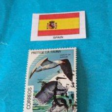 Sellos: ESPAÑA NATURALEZA D. Lote 213113342