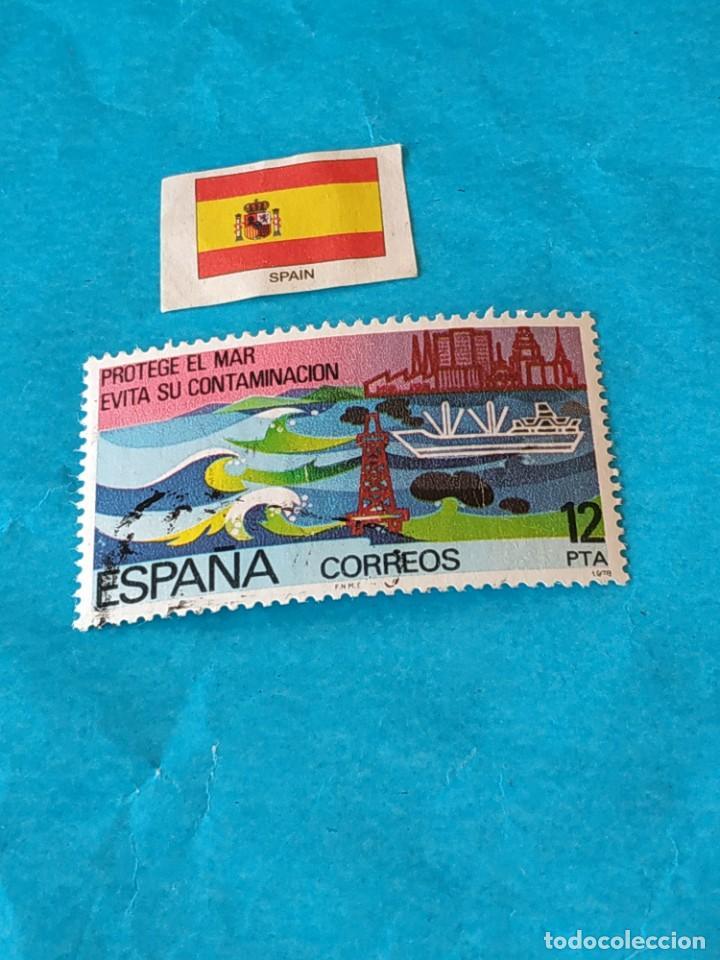 ESPAÑA NATURALEZA E (Sellos - Temáticas - Naturaleza)
