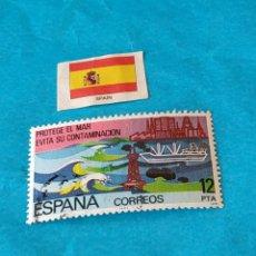 Sellos: ESPAÑA NATURALEZA E. Lote 213113403