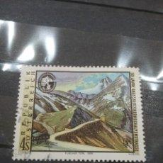 Sellos: SELLOS AUSTRIA (OSTERREICH) MTDOS/1985/50ANIV./PAISAJE/NATURALEZA/CARRETERA/TRANSPORTE/MONTALAS/NIEV. Lote 213499090