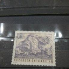 Sellos: SELLOS AUSTRIA (OSTERREICH) MTDOS/1986/BEÑLEZAS/NATURALEZA/MONTAÑAS/NIEBLA/BOSQUE/FLORA/CORDILLERA//. Lote 213509087