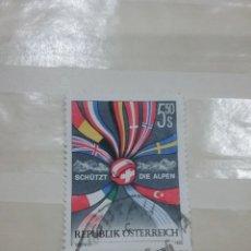 Timbres: SELLOS AUSTRIA (OSTERREICH) MTDOS/1992/PROTCCION/ALPES/MONTAÑAS/BANDERA/NATURALEZA/PLANETA/CORDILLER. Lote 216438996