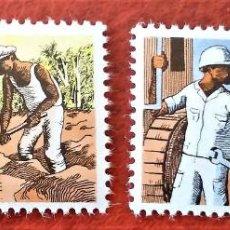 Timbres: SURINAM. 450/51 EXTRACCIÓN DE BAUXITA. 1966. SELLOS NUEVOS Y NUMERACIÓN YVERT.. Lote 216637058