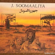 Sellos: PLIEGO (SOMALIA) J. SOOMAALIYA (1994) 2 SELLOS ÁRBOLES; BAOBAB Y ACACIA.. Lote 217054803