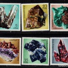 Timbres: ALEMANIA ORIENTAL 1427/32** - AÑO 1972 - MINERALES. Lote 218802675