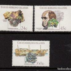 Sellos: COCOS 78/80** - AÑO 1981 - 150º ANIVERSARIO DEL VIAJE DE CHARLES DARWIN - FAUNA - BARCOS. Lote 219104692