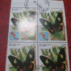 Sellos: SELLOS NICARAGUA MTDOS/1982/ANIMALES/POLILLAS/MARIPOSAS/SALVAJES/FAUNA/FLORES/FLORA/NATURALEZA/MAPA/. Lote 220885927