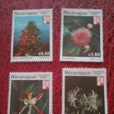 Sellos: SELLOS NICARAGUA NUEVOS/1982/FLORES/FLORA/NATURALEZA/ORQUIDEAS/VOLCAN/ZARZAMORA/PLANTAS/VEGETACION/. Lote 221109845
