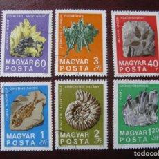 Sellos: +HUNGRIA, 1969, CENTENARIO INSTITUTO NACIONAL DE GEOLOGÍA, YVERT 2056/61. Lote 221907756