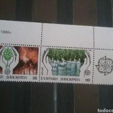 Sellos: SELLOS GRECIA NUEVO/1986/CEPT/EUROPA/PROTECCION/NATURALEZA/PELICANO/AVES/ANIMALES/BOSQUE/FLORA/ARBOL. Lote 222552173