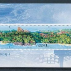 Sellos: CHINA 2003 HB IVERT 126 *** NATURALEZA - LA ISLA DE GULANG - PAISAJES. Lote 229207345