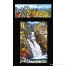 Sellos: DPR5147-8SI KOREA 2017 MNH LANDSCAPE - NO PERFORATION. Lote 231285630