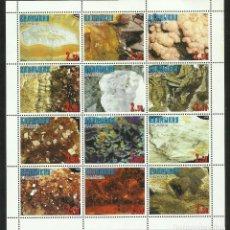 Sellos: KALMYKIA 1998 HOJA BLOQUE DE SELLOS NATURALEZA MINERALES- MINERAL- PIEDRAS PRECIOSAS- GEMAS. Lote 288911908