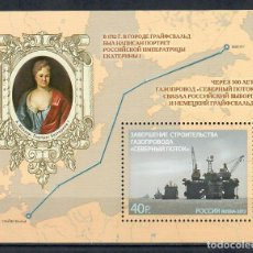 Sellos: RUS1639 RUSSIA 2012 MNH THE COMPLETION OF THE NORD STREAM PIPELINE. Lote 232313400