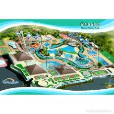 Sellos: DPR4937 KOREA 2014 MNH MUNSU WATER PARK. Lote 232313895