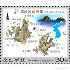 Sellos: DPR4971SI KOREA 2014 MNH TOK ISLAND - NO PERFORATION. Lote 232315125