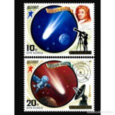 Sellos: DPR2544-45SI KOREA 1985 MNH HALLEY'S COMET - NO PERFORATION. Lote 232315270