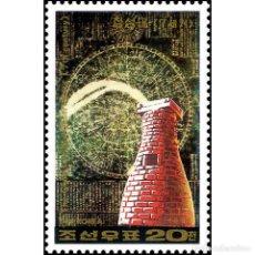 Sellos: DPR2903SI KOREA 1989 MNH SATURN AND TELESCOPE. Lote 232315405