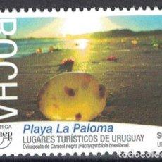 Sellos: UY3572 URUGUAY 2017 MNH UPAEP - TOURIST PLACES OF URUGUAY. Lote 236771890