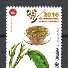 Sellos: UY3480 URUGUAY 2016 MNH INTERNATIONAL YEAR OF PULSES. Lote 236772175