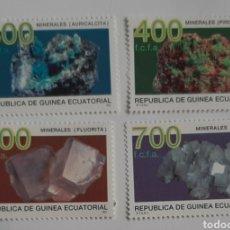 Sellos: MINERALES. GUINEA ECUATORIAL 1994. MNH**. Lote 238192330