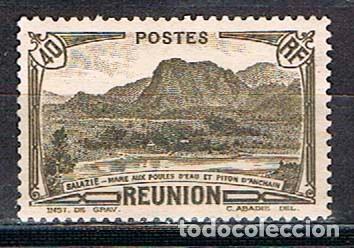 REUNION Nº 169, MONTAÑA: PICO DE ANCHAIN, NUEVO SIN GOMA (Sellos - Temáticas - Naturaleza)