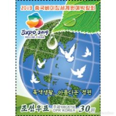 Sellos: 🚩 KOREA 2019 HORTICULTURAL EXPO 2019 BEIJING CHINA MNH - AGRICULTURE. Lote 243280285