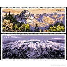 Sellos: 🚩 KOREA 2020 78 YEARS SINCE THE BIRTH OF KIM JONG IL MNH - THE MOUNTAINS. Lote 243280750