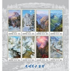 Sellos: 🚩 KOREA 2018 EIGHT FAMOUS SCENES IN THE SOBAEKS VALLEY MNH - NATURE, THE MOUNTAINS. Lote 243280870
