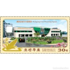 Sellos: 🚩 KOREA 2017 PYONGYANG CORN PROCESSING PLANT MNH - AGRICULTURE. Lote 243281505