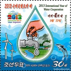 Sellos: 🚩 KOREA 2013 INTERNATIONAL YEAR OF WATER COOPERATION MNH - WATER. Lote 243286765