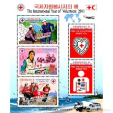 Sellos: 🚩 KOREA 2011 INTERNATIONAL YEAR OF VOLUNTEERS 2011 MNH - THE MEDICINE, AGRICULTURE, LIFEGU. Lote 243287195