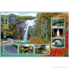 Sellos: 🚩 KOREA 2005 HISTORICAL RELICS AND REMAINS IN KAESONG MNH - MONUMENTS, WATERFALLS, ARCHEOL. Lote 243289010