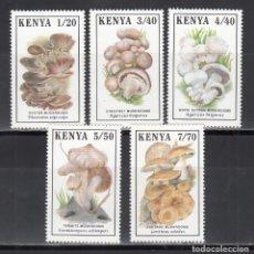 Sellos: KENYA. 1989 YVERT Nº 478 / 482 /**/, SETAS / HONGOS.. Lote 243466115