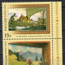 Sellos: 🚩 RUSSIA 2013 PAINTINGS - JOINT ISSUE WITH LIECHTENSTEIN MNH - SHIPS, PAINTINGS, THE MOUNT. Lote 244741165