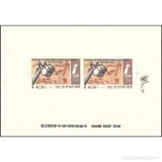 Sellos: 🚩 KOREA 1971 MINING INDUSTRY MNH - PRODUCTION, MINERALS, IMPERFORATES. Lote 244888595