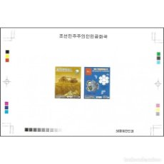 Sellos: 🚩 KOREA 2014 INTERNATIONAL YEAR OF FAMILY FARMING AND CRYSTALLOGRAPHY MNH - SCIENTISTS, AG. Lote 244890945