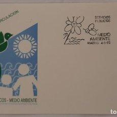 Sellos: MATASELLOS PRIMER DÍA. ESPAÑA 1993. SERVICIO PÚBLICOS: MEDIO AMBIENTE. Lote 246174830