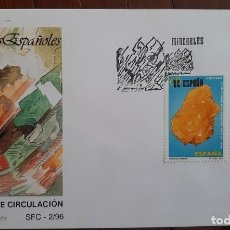 Sellos: MATASELLOS PRIMER DÍA. ESPAÑA 1996. MINERALES ESPAÑOLES.. Lote 246261215