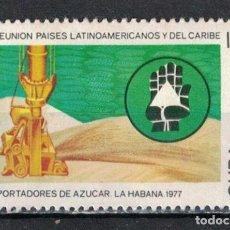 Sellos: ⚡ DISCOUNT CUBA 1977 THE 6TH LATIN-AMERICAN AND CARIBBEAN SUGAR EXPORTERS MEETING, HAVANA NG. Lote 248389940