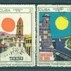 Sellos: ⚡ DISCOUNT CUBA 1970 TOURISM U - ARCHITECTURE, SHIPS, TOURISM. Lote 253833510
