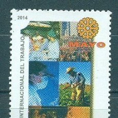 Sellos: ⚡ DISCOUNT CUBA 2014 INTERNATIONAL LABOUR DAY MNH - THE MEDICINE, HOLIDAYS, AGRICULTURE. Lote 253844230