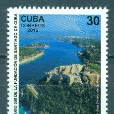 Sellos: ⚡ DISCOUNT CUBA 2015 THE 500TH ANNIVERSARY OF THE CITY OF SANTIAGO MNH - TOURISM, FORTRESSES. Lote 253845205