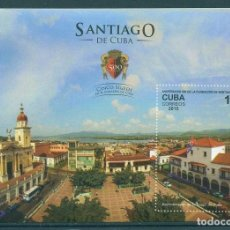 Sellos: ⚡ DISCOUNT CUBA 2015 THE 500TH ANNIVERSARY OF THE CITY OF SANTIAGO MNH - ARCHITECTURE, TOURI. Lote 253845235