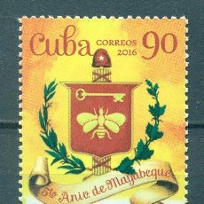 Sellos: ⚡ DISCOUNT CUBA 2016 THE 5TH ANNIVERSARY OF THE MAYABEQUE PROVINCE MNH - COATS OF ARMS, POND. Lote 253845410